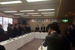 01金子県青連副会長による開会の辞