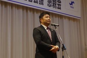 01県連会長挨拶