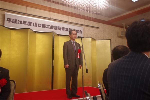山口県商工会議所青年部 忘年会様子02