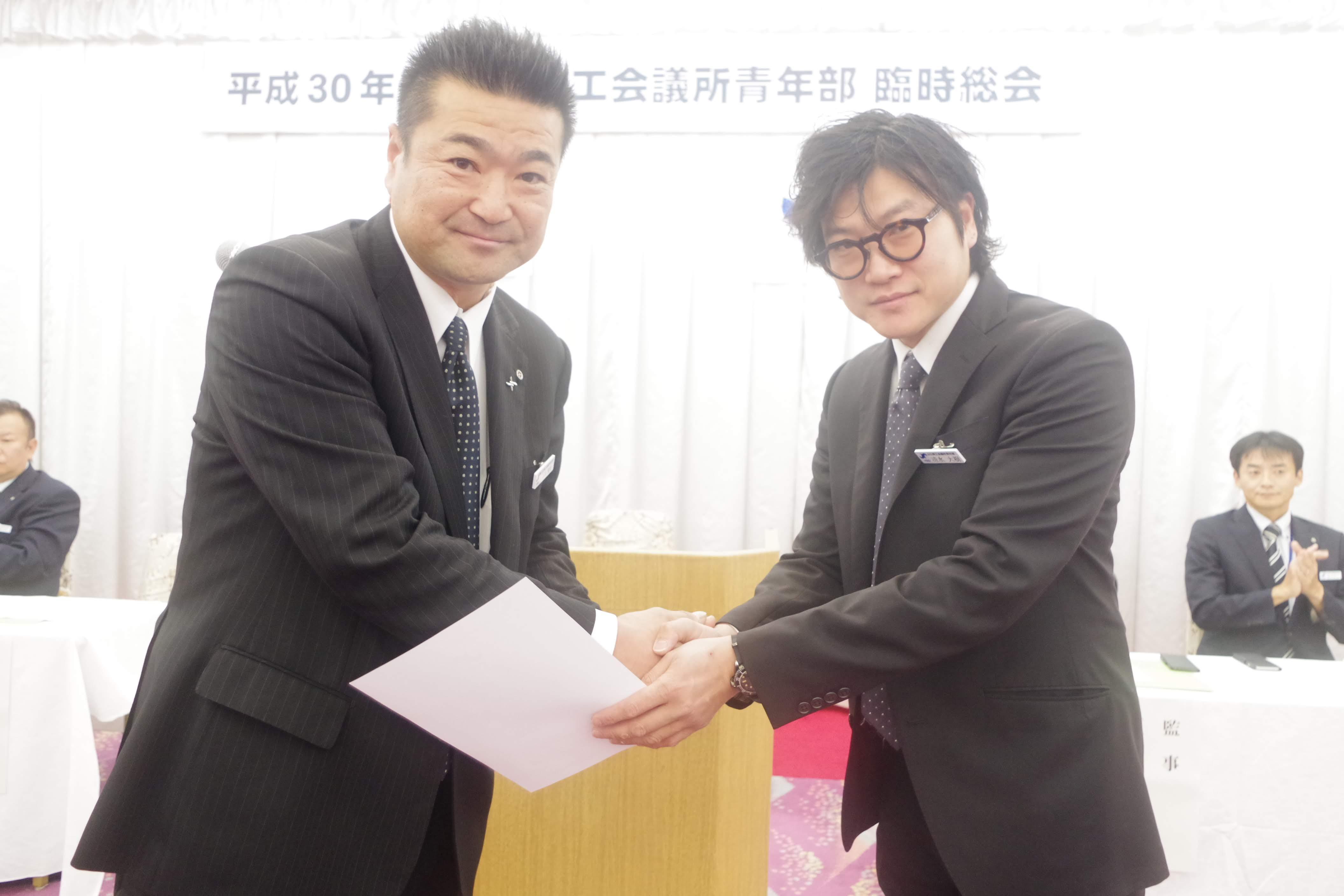 山口県商工会議所青年部 臨時総会様子02