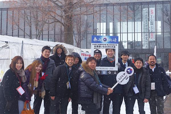北海道いわみざわ大会01