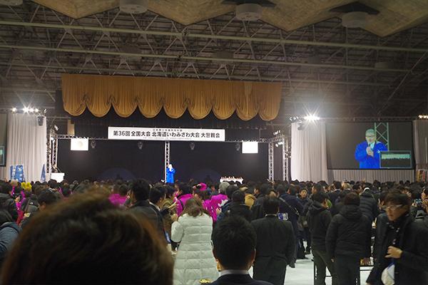 北海道いわみざわ大会05