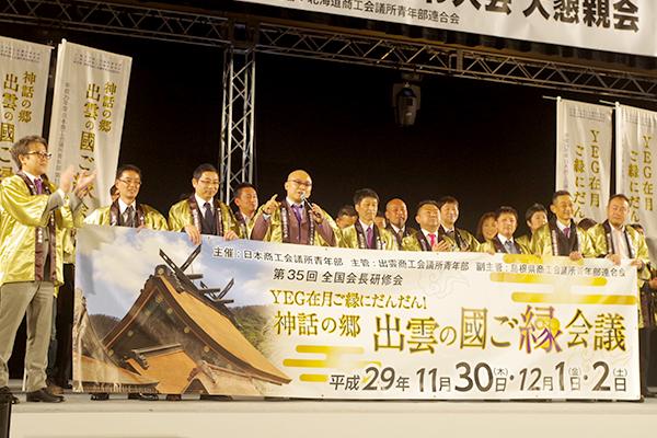 北海道いわみざわ大会06