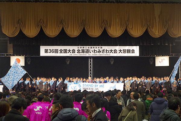 北海道いわみざわ大会07