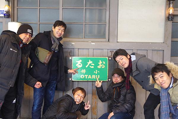 小樽観光01