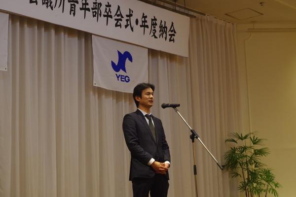 卒会式05