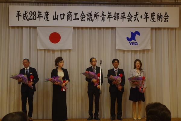 卒会式15