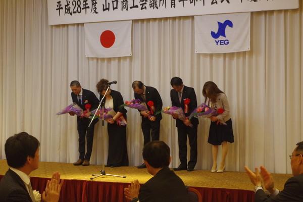 卒会式16