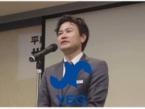 菊地委員長