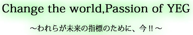 change_wrd-pc[1]